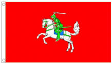 Medieval Knight On Horseback 5'x3' Flag